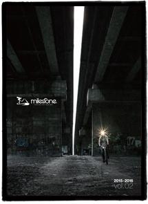 milestone 2015 catalog