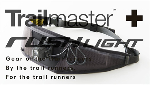 milestone × PAAGOWORKSコラボアイテム『Trailmaster + RUSH LIGHT』
