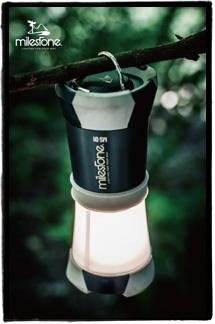 Advanced Lantern:MS-D1