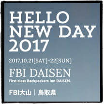 HELLO NEW DAY 2017