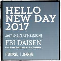 HELLO NEW DAY 2017