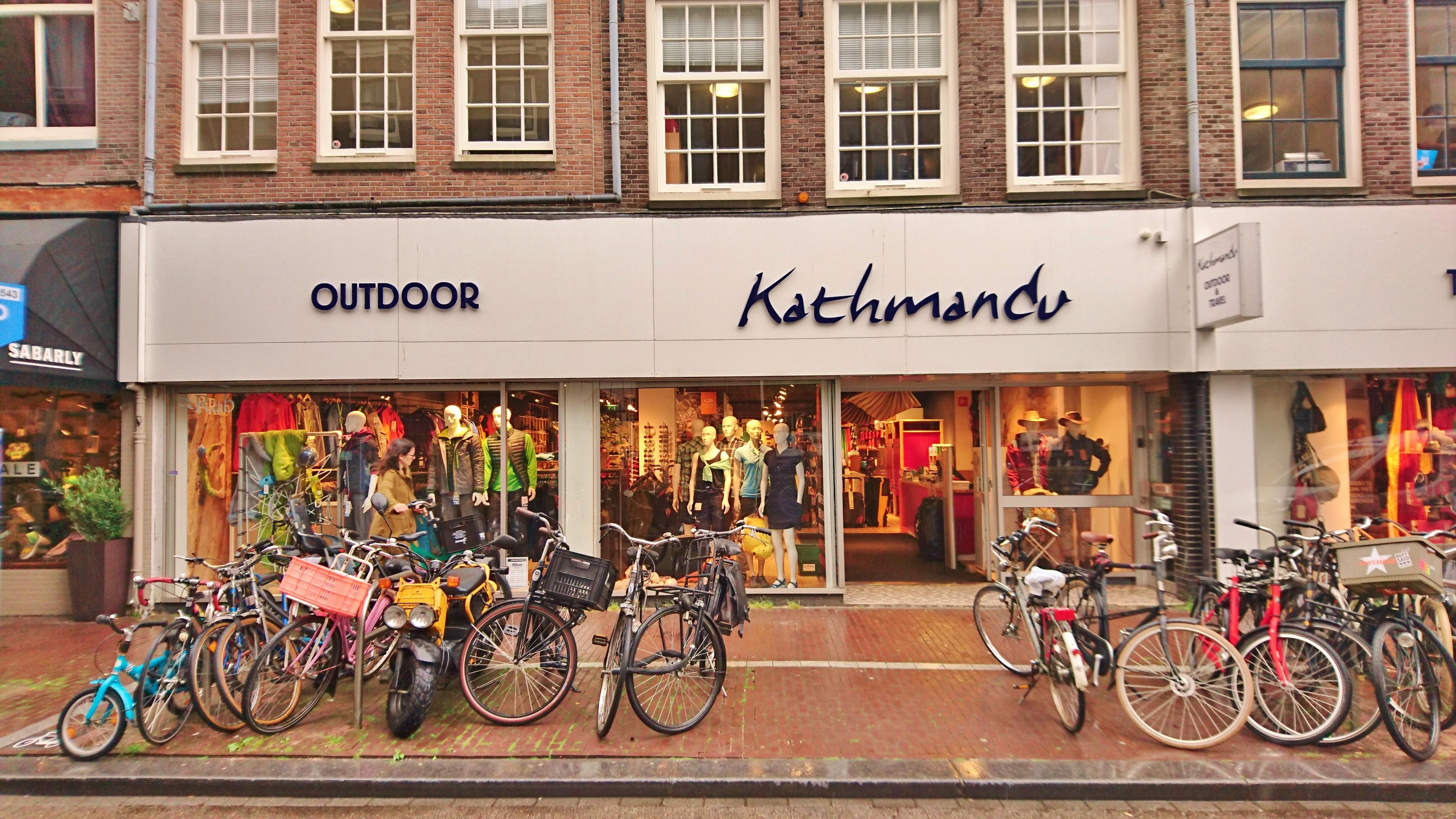 outdoor shop in ams